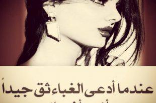 صورة صور عليها كلام , صور في منتها الجمال مكتوب عليها كلام