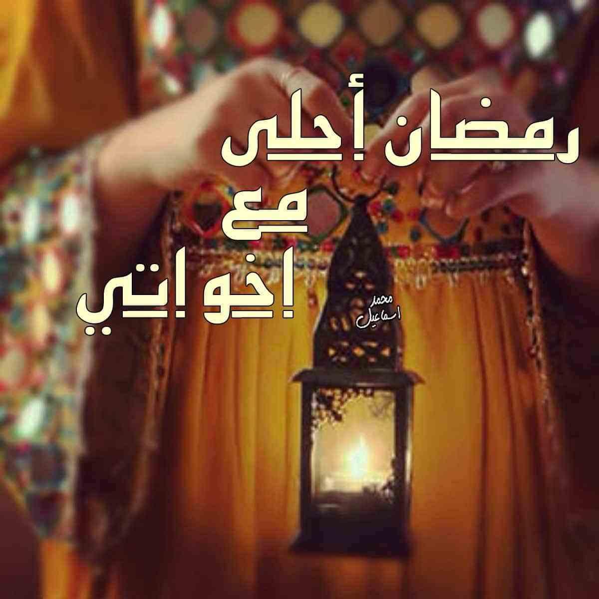 صورة صور رمضان كريم , اجمل الصور لاجمل شهر في السنة