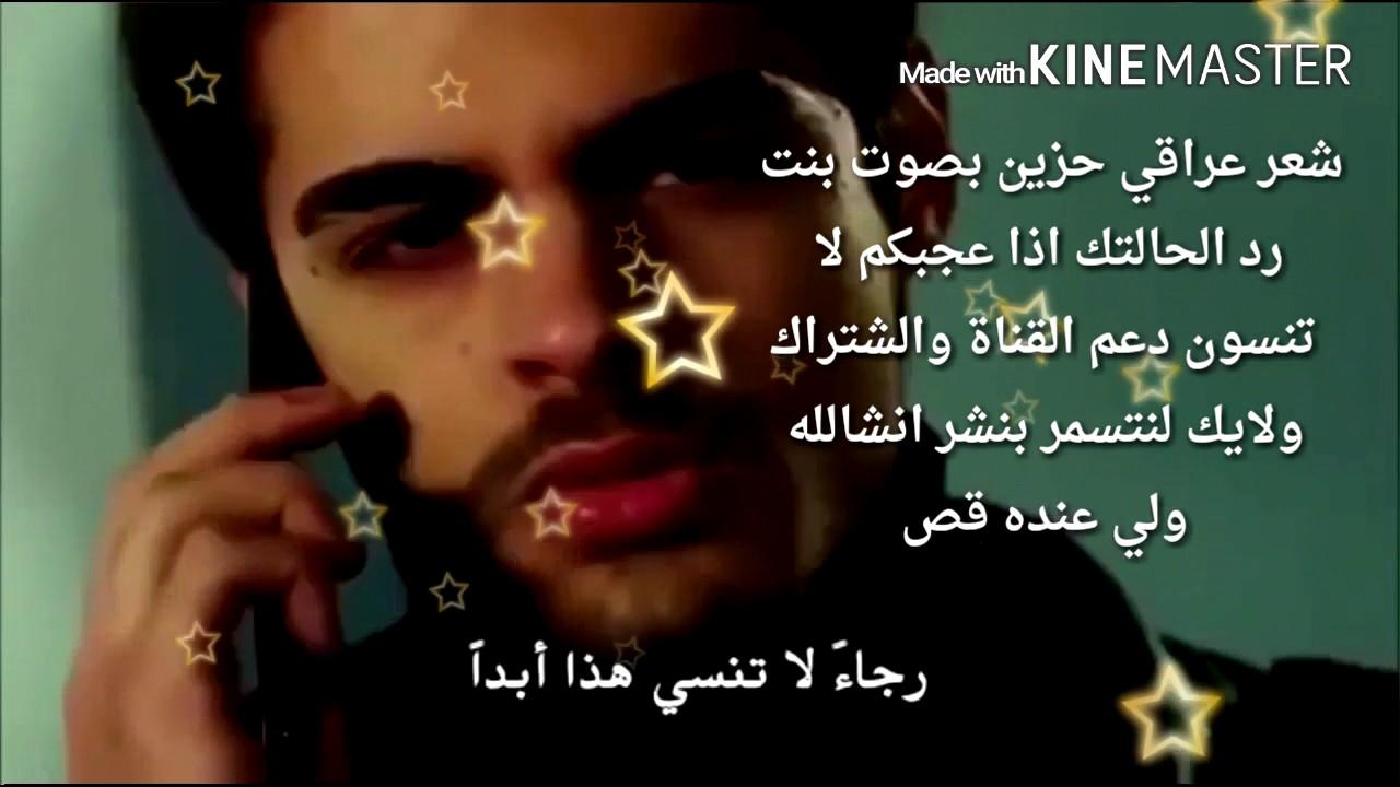 صور صور حزن عراقي , صور حزن تقطع القلب من شدة الحزن