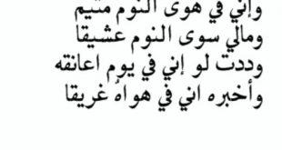 صورة حكمه عن النوم , كلمات عن النعاس
