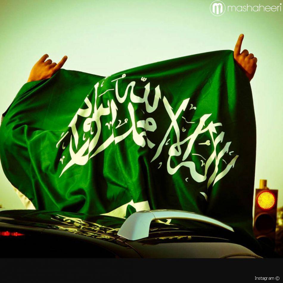 صور صور اليوم الوطني , شاهد اجمال صور للوطن السعودي