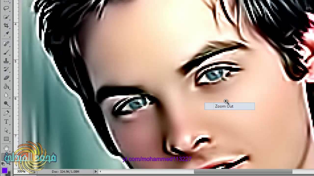 صورة صورتي الشخصيه في الفيس بوك , تعرف على اهمية الصور على الفيس بوك