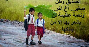صور صور مكتوب عليها للاصدقاء , اجمل عبارات عن الصديق مكتوب على صور
