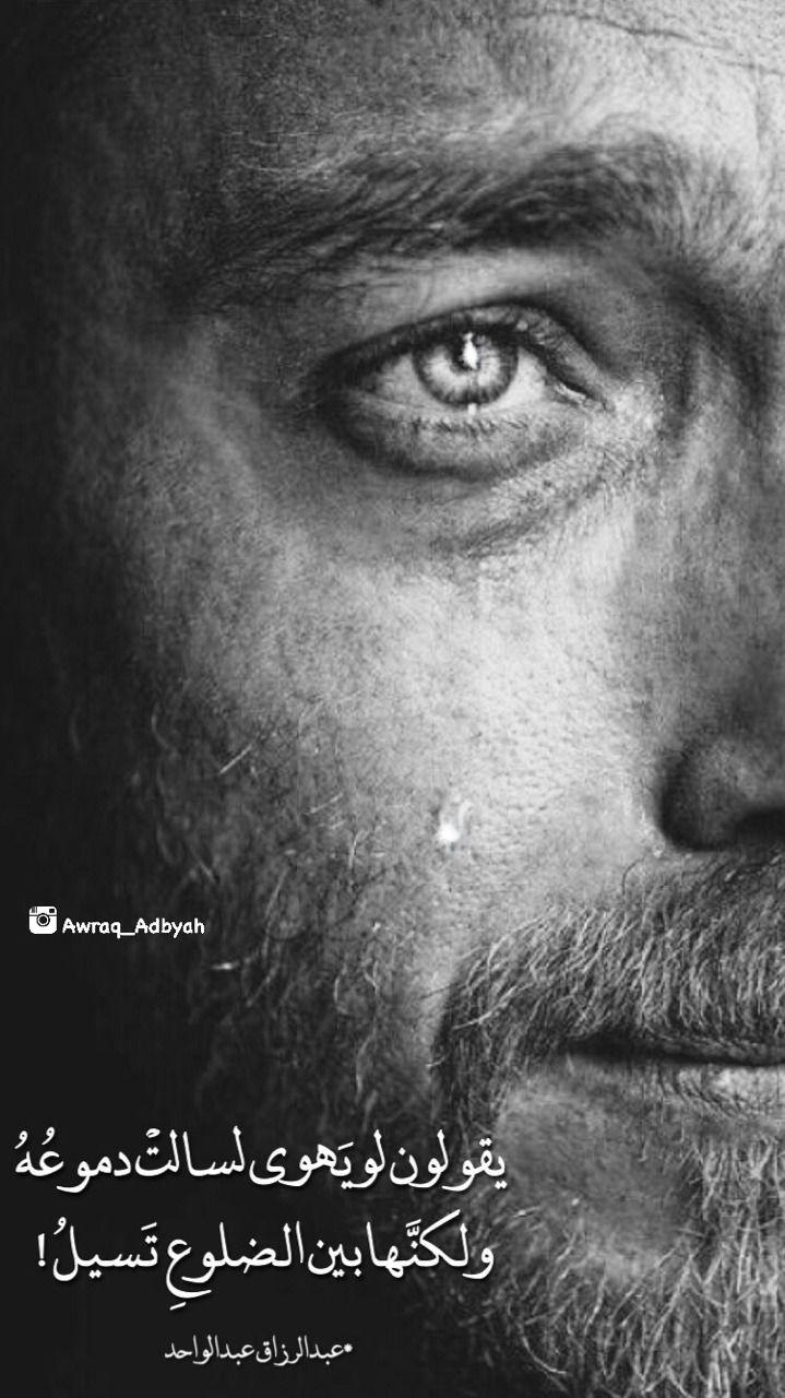 صور صور شاب مجروح , اروع الصور لشباب في غاية الحزن من جرح القلب