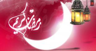 صور تحميل صور رمضان , كيف تحمل صور الشهر الكريم