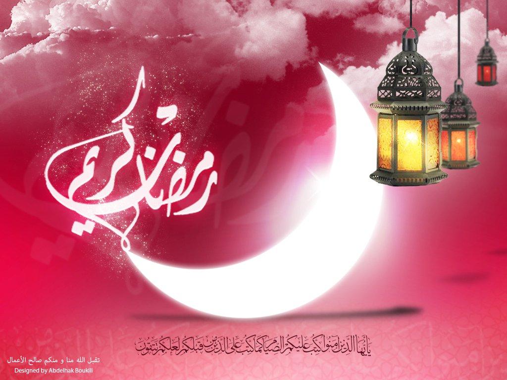 صورة تحميل صور رمضان , كيف تحمل صور الشهر الكريم
