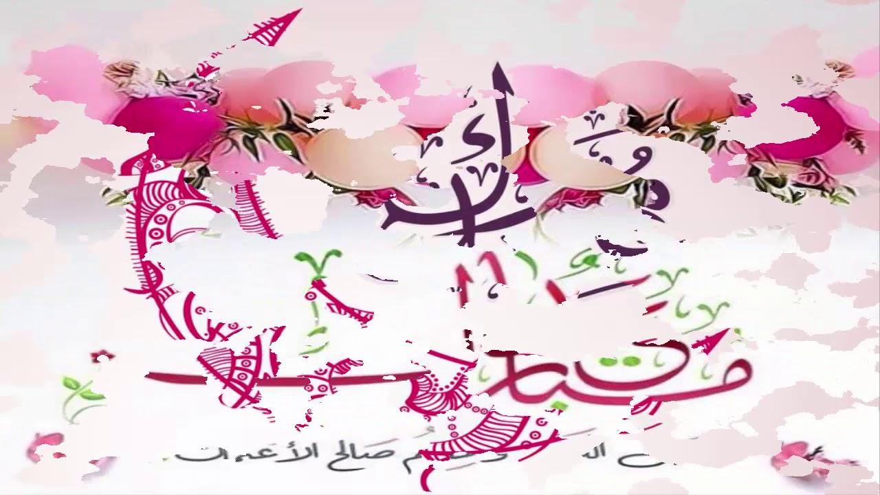 صورة صور تهنئة عيد الفطر , اجمل اروع صور التهنئة لعيد الفطر المبارك 1471 3