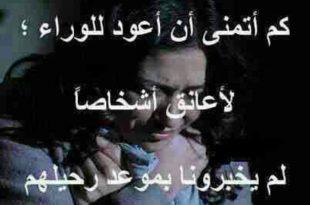 صورة صور مكتوب عليها كلام حزين , صور مكتوب عليها كلام يبكي القلب