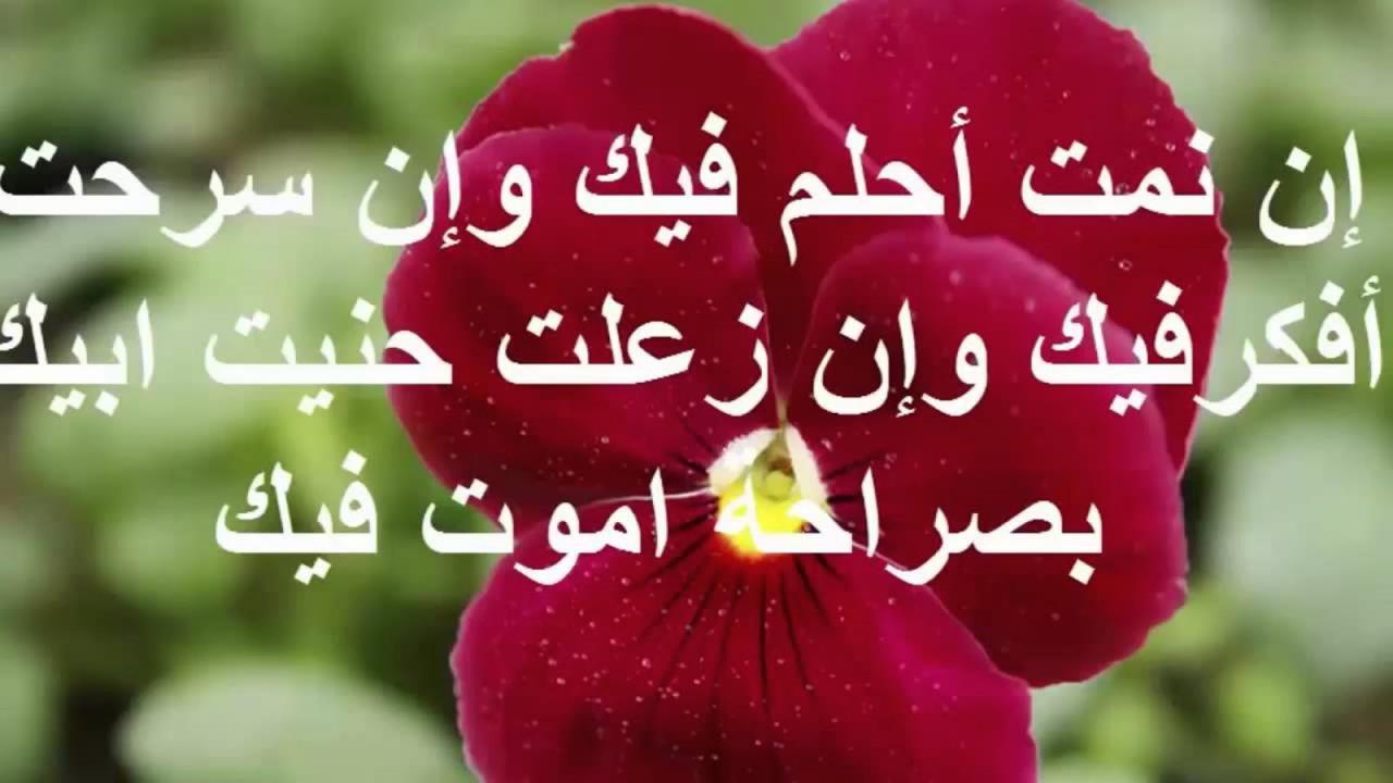 صورة رسائل غرامية , اجمل الرسائل الغراميه