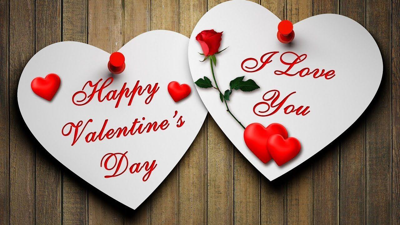 صور رسائل عيد الحب , اروع الرسائل لعيد الحب