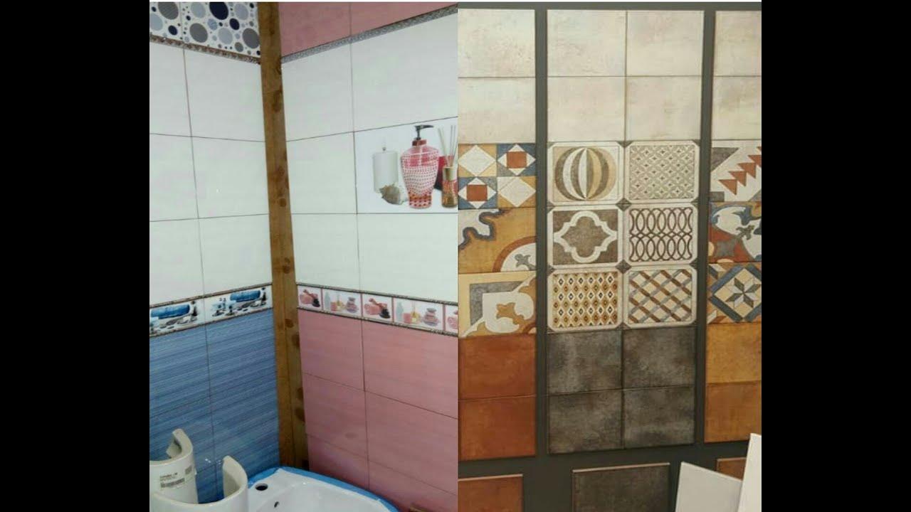 صور اشكال سيراميك حمامات , اروع تصميمات سيراميك الحمام