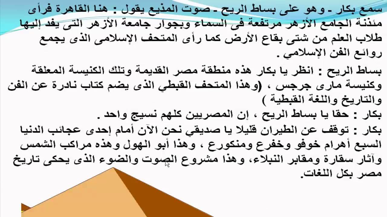 صورة موضوع تعبير عن السياحة , ماهى فائدة السياحه فى مصر