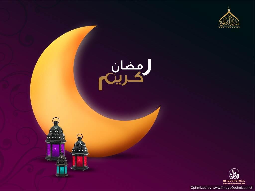 صورة صور تهاني رمضان , اروع الصور لتهاني رمضان
