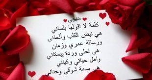 صور كلمات اعتذار للحبيب , اجمل واروع رسائل اعتذار للحبيب