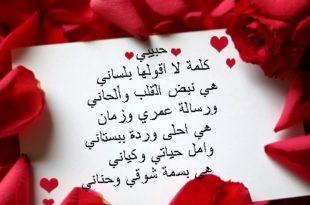 صورة كلمات اعتذار للحبيب , اجمل واروع رسائل اعتذار للحبيب