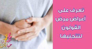 صورة مرض القولون , ماهى اعراض مرض القولون
