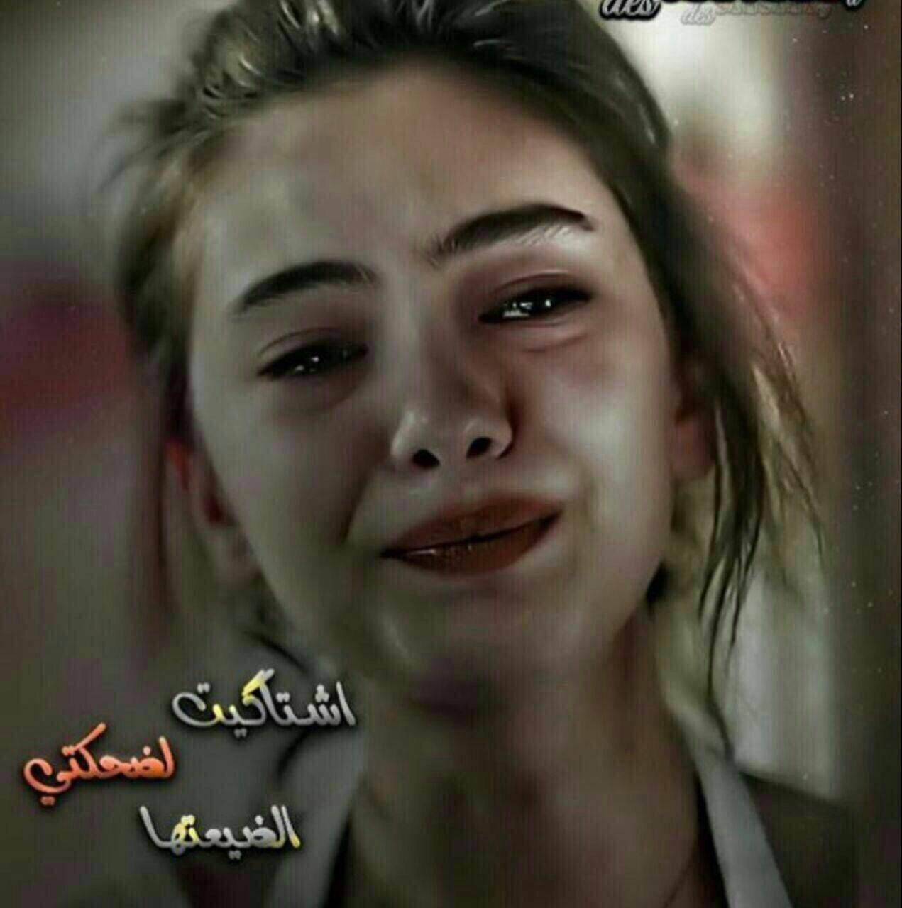 صورة صور بنات حزينه , بنات جميله في قلوبهم الحزن والقهر