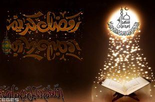 صورة صور رمضان جديده , شاهد اجمل الصور الجديده لرمضان