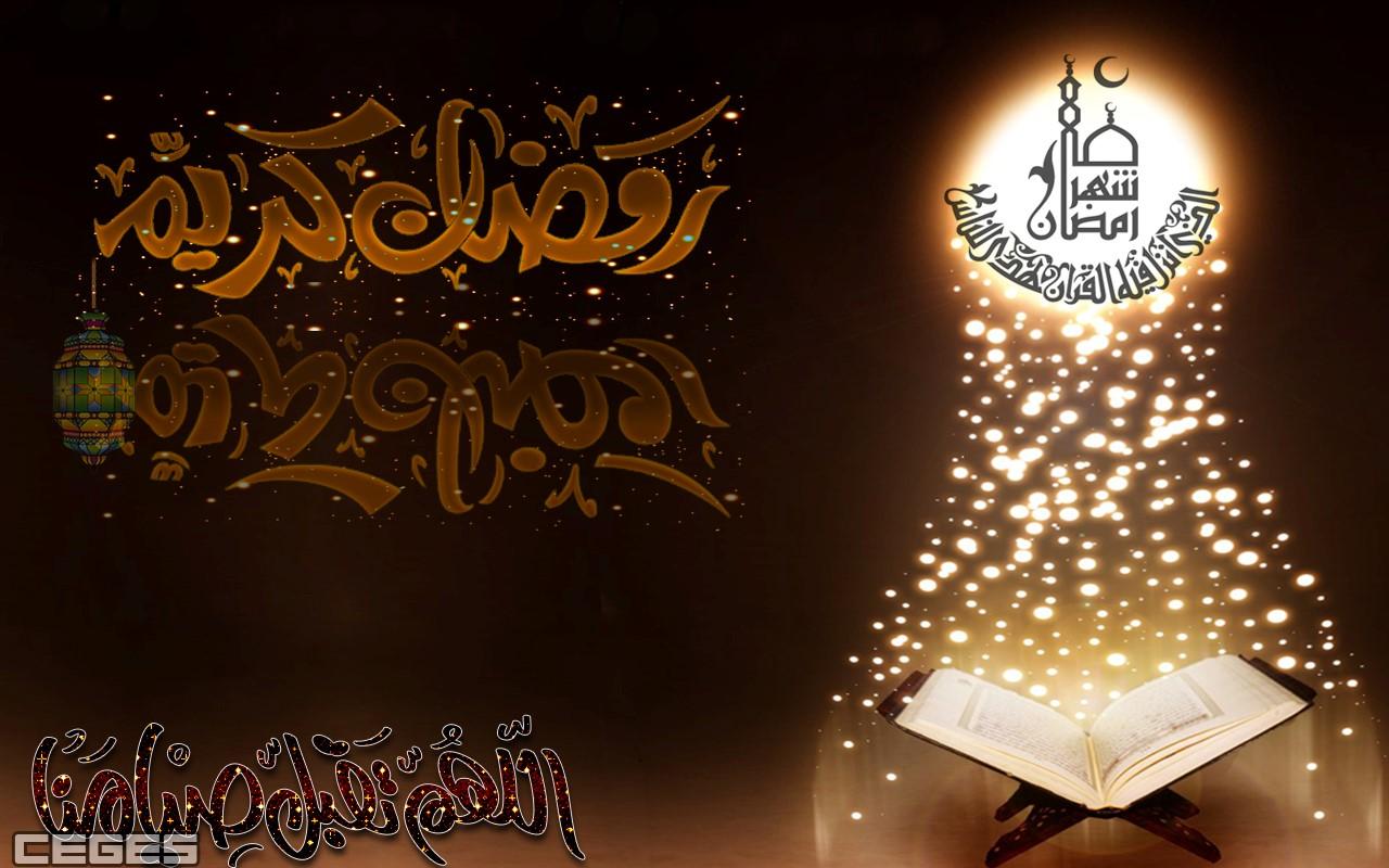 صور صور رمضان جديده , شاهد اجمل الصور الجديده لرمضان