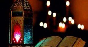 صور صور شهر رمضان , شاهد اجمل الصور لشهر رمضان الكريم