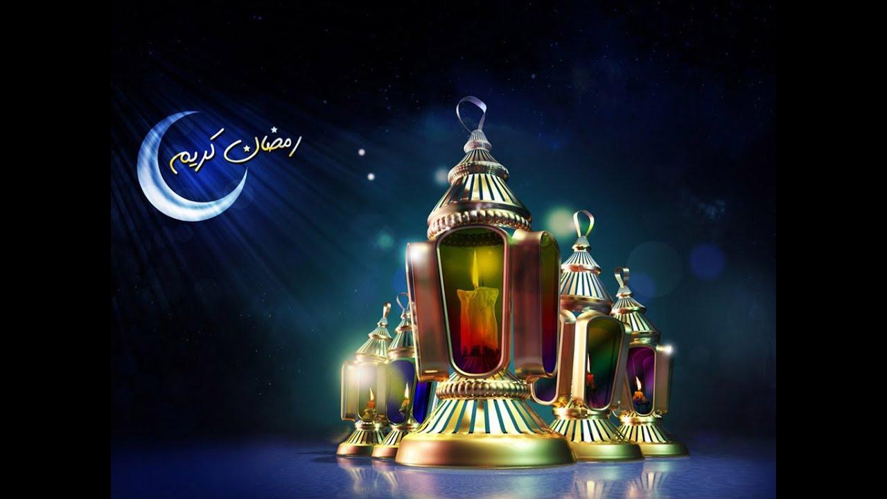 صورة اجمل صور عن رمضان , شهر الخير و المحبة بين الناس