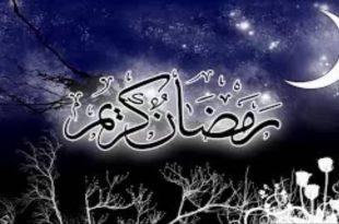 صور اجمل صور عن رمضان , شهر الخير و المحبة بين الناس