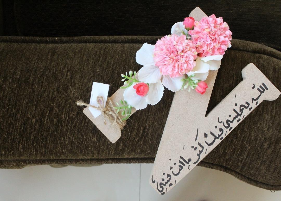 صورة صور حرف ن , اروع اسماء بحرف ن