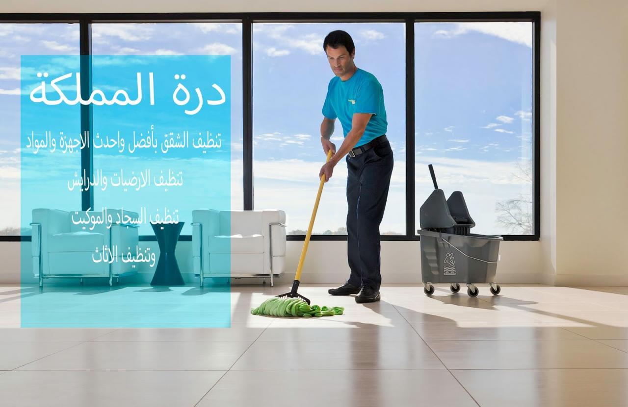 صورة شركة تنظيف بالطائف , اهميه شركات النظافة