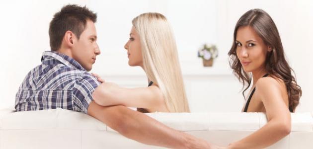 صورة الخيانة الزوجية , اسباب الخيانه بين الازواج