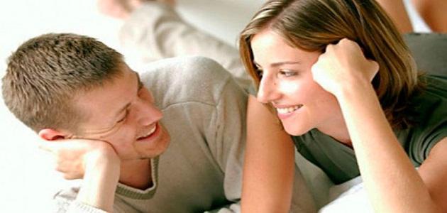 صورة كيف اخلي زوجي يحبني , قواعد تجعل شريك حياتك مغرم بك