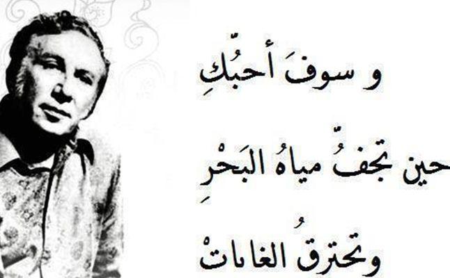 صورة اجمل قصائد نزار قباني , باقه من افضل اشعار نزار قبانى