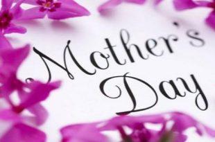 صورة متى عيد الام , موعد الاحتفال بيوم الامومه
