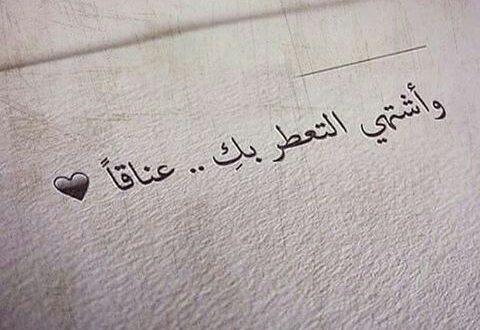صورة غزل فاحش للمتزوجين , كلمات غزليه قويه لشركاء الحياه