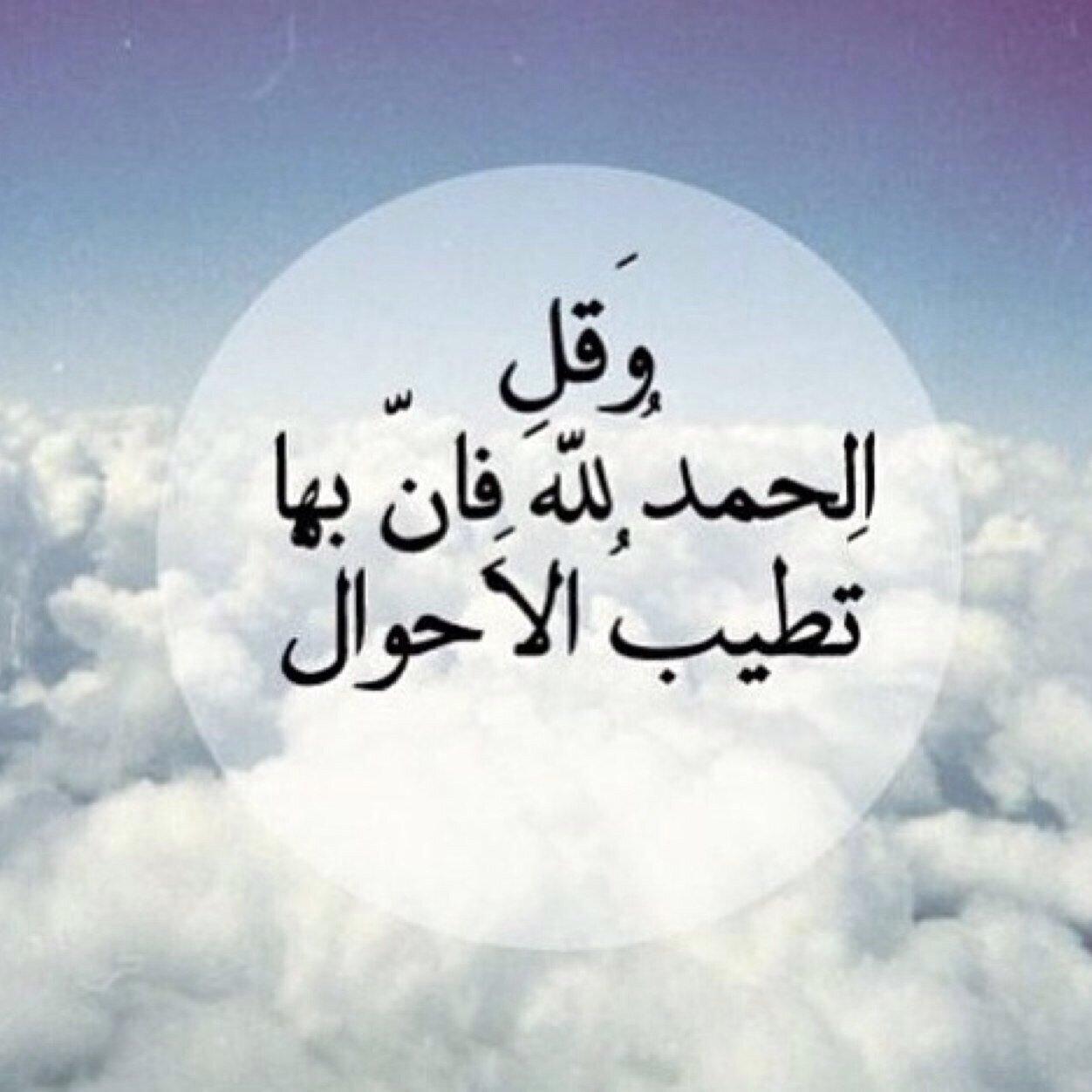 صورة ادعية اسلامية , شاهد اجمل الادعية الاسلامية في غاية الجمال