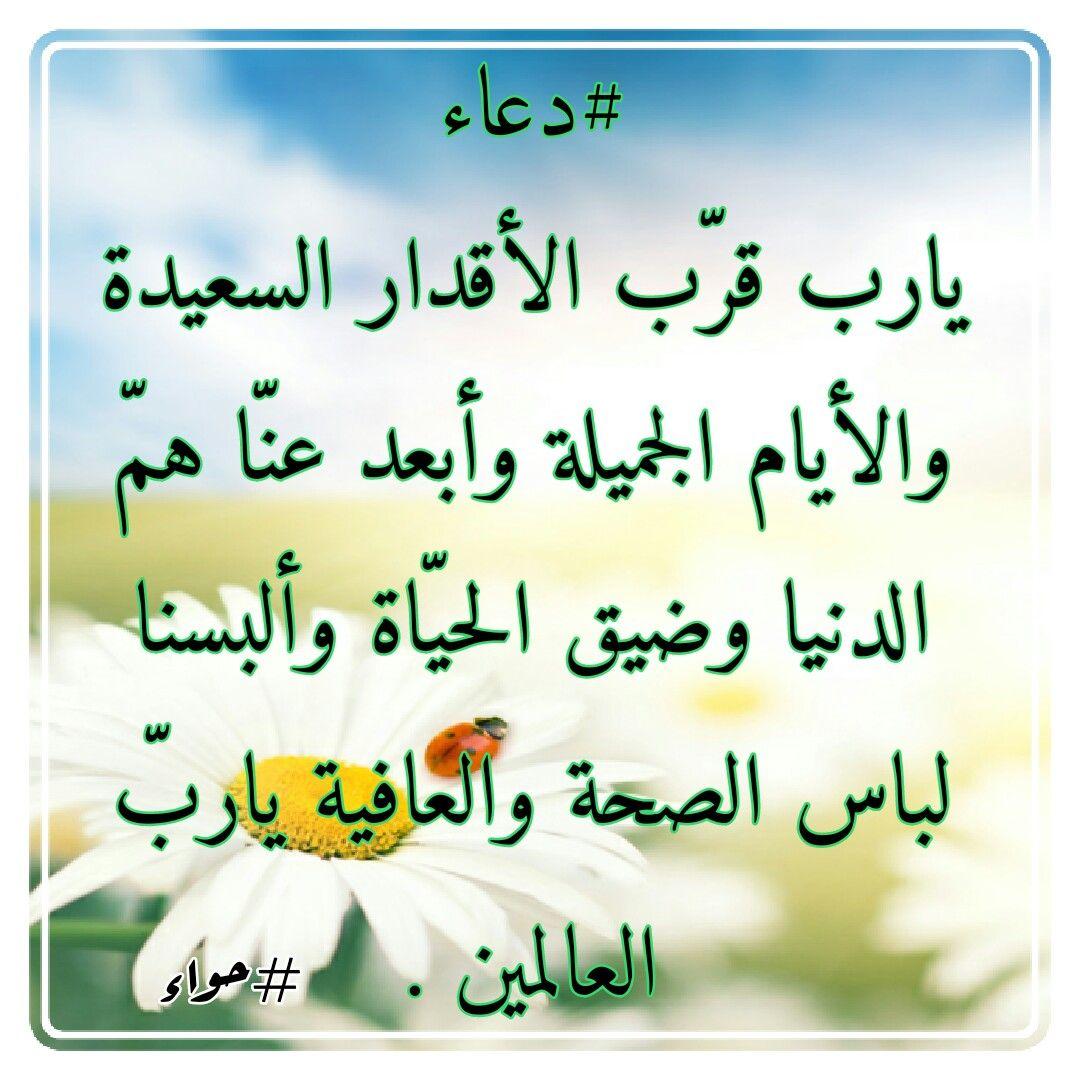 صور ادعية اسلامية , شاهد اجمل الادعية الاسلامية في غاية الجمال