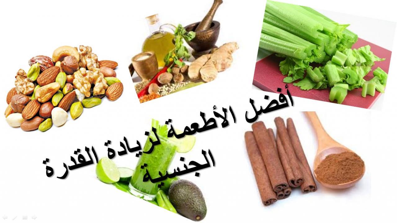 صورة اطعمة تزيد الشهوة عند النساء , تعرف على اطعمة تجعل المراة في حالة الشهوة لرجال 6639 2