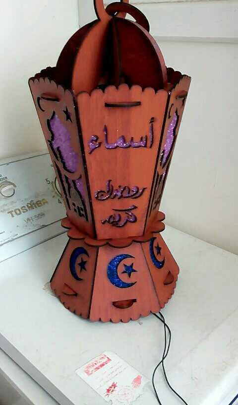 صورة فانوس رمضان بالاسماء , تصاميم جديدة للفوانيس بالاسماء