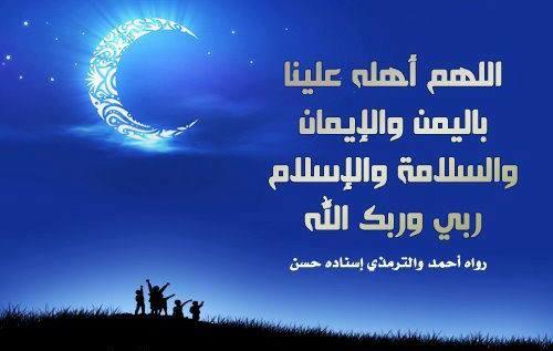 صورة رسائل رمضان جديدة , اجدد الرسائل الرمضانية