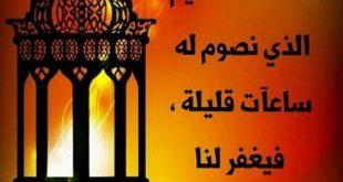 صورة كلام جميل عن رمضان , اجمل ما قيل عن شهر رمضان