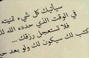 صورة كلمات لها معنى كبير , كلمات عميقه من القلب