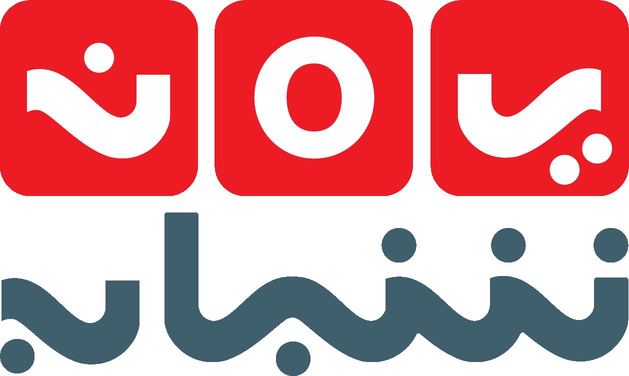 صورة تردد قناة يمن شباب , ترددات النايل سات