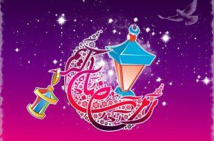 صورة خلفيات رمضان متحركة , صور شهر رمضان