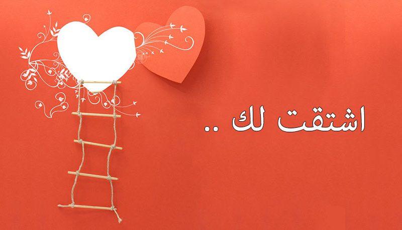 صورة رسائل رومانسية جامدة , رسائل حب وغرام