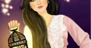 نصائح للصبايا في الشهر الكريم البنات في رمضان