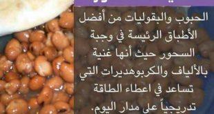 نصائح رمضانية