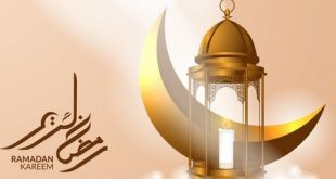 رمضان شهر الخير