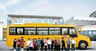 رؤيا ركوب الحافلة في المنام
