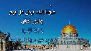 صورة كلمات زهرة المدائن , كلمات لاجمل اغانى فيروز زهره المدائن 13107 1
