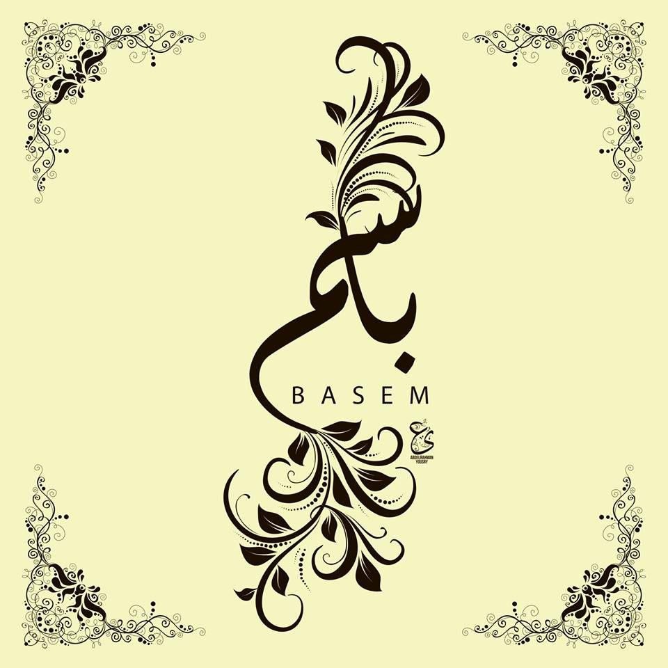 صورة حروف مزخرفة للفيس , تعال شوف شكل حرفك واعمله خلفيه للفيس 13268 2