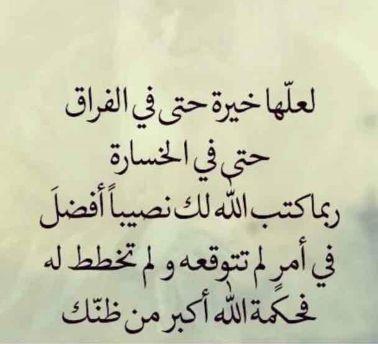 صورة كلام عن الحياة فيس بوك ,. اجمل كلمات وعبارات عن الحياه 13330 2